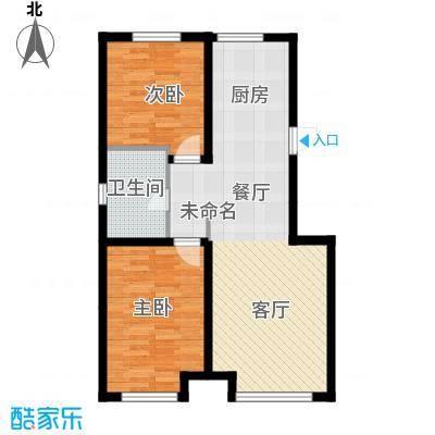 江山印象83.40㎡D户型2室1卫