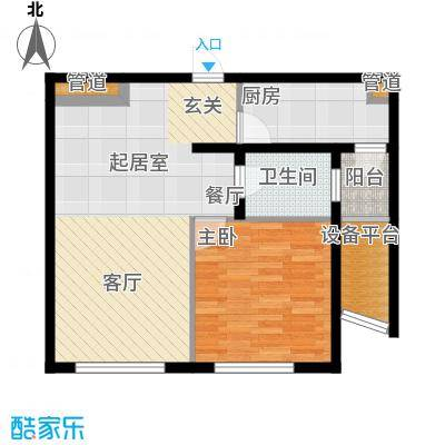 新天地公寓80.81㎡4B户型1室2厅1卫1厨