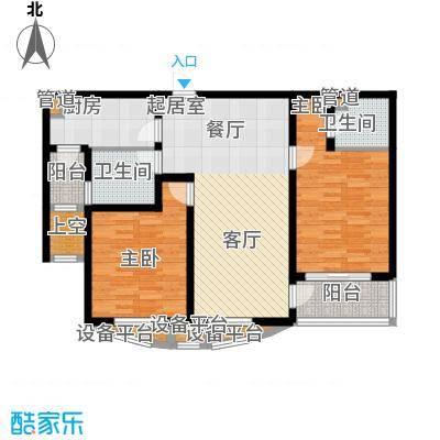 新天地公寓125.36㎡2B户型2室2厅2卫1厨