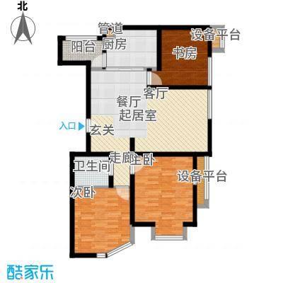 新天地公寓130.42㎡2C户型3室2厅1卫1厨