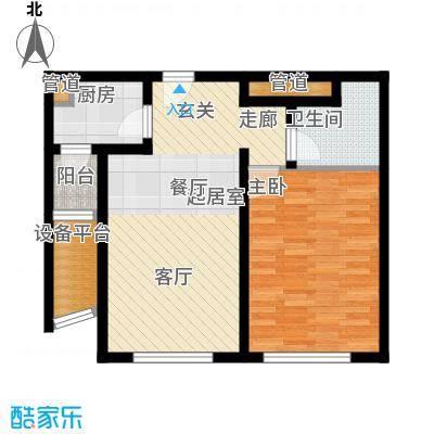 新天地公寓80.37㎡4E户型1室2厅1卫1厨