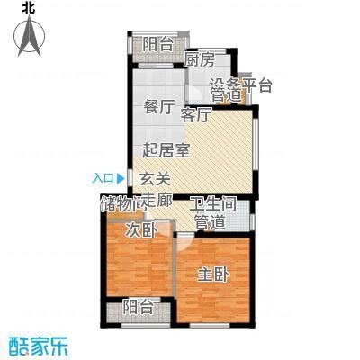 新天地公寓113.76㎡4F户型2室2厅1卫1厨