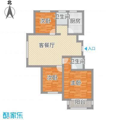 江山逸景104.52㎡M户型2室2厅1卫1厨