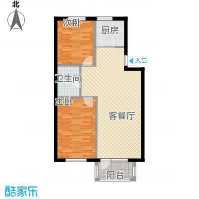 峰云印象79.00㎡C户型2室1厅1卫1厨