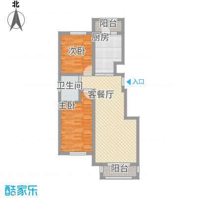 江山逸景85.50㎡A户型2室2厅1卫1厨