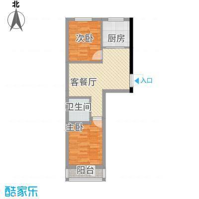 龙潭官邸63.00㎡户型图C户型2室2厅1卫1厨