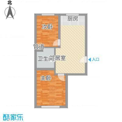 吉热东方一区吉热东方一区10室户型10室