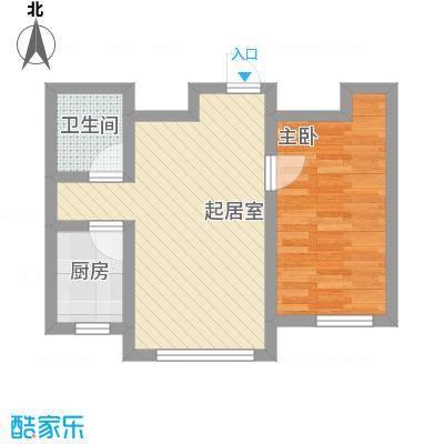 红光秀苑55.20㎡一号楼2-10层H户型55.2㎡户型1室2厅1卫1厨