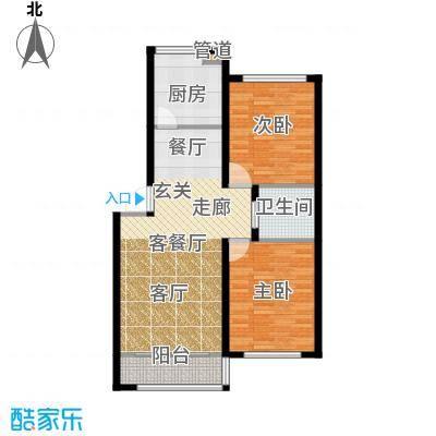 望云山景101.65㎡9号楼户型2室2厅1卫1厨