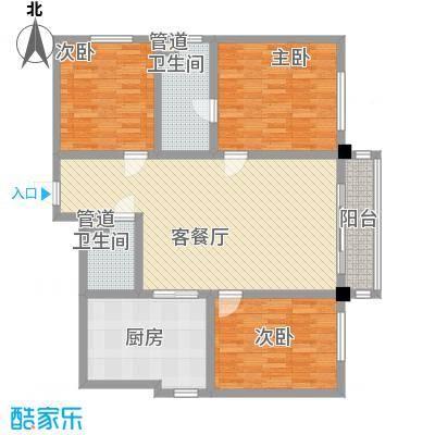 湘江名苑136.29㎡户型2户型3室1厅2卫1厨