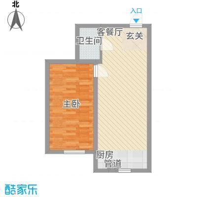 宁泰景园68.38㎡定稿-户型68.38户型1室2厅1卫1厨