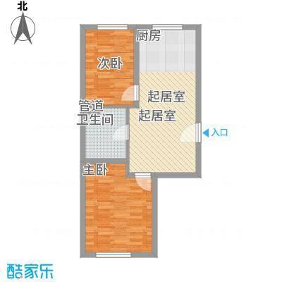 紫荆花园10室