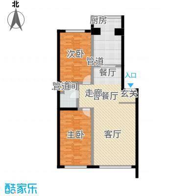天鸿嘉园3#6#楼户型2室1厅1卫1厨