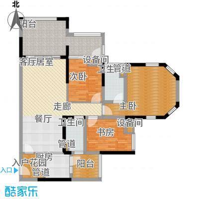 中德英伦联邦90.00㎡B区13、14、15号楼奇数层C户型3室2厅2卫1厨