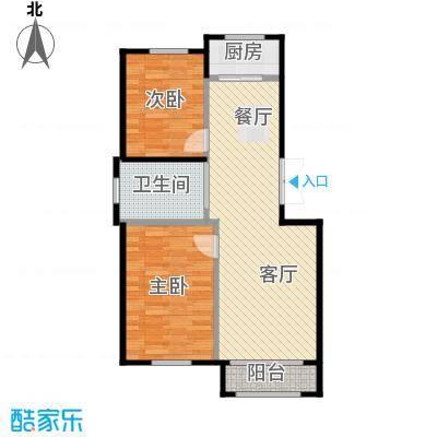 香山景园76.67㎡户型2室1厅1卫1厨