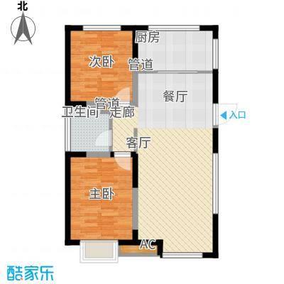 枫叶山庄高层B户型2室2厅1卫