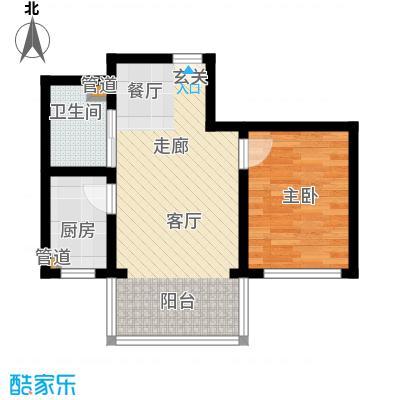 名华世纪家园55.00㎡A户型55㎡户型1室2厅1卫1厨