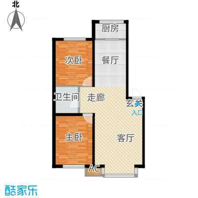筑石居易户型f户型2室2厅1卫1厨