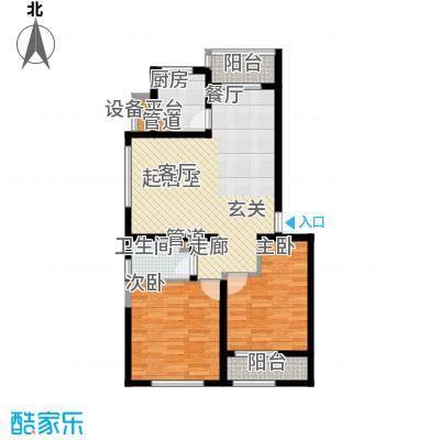 新天地公寓112.48㎡4A户型2室2厅1卫1厨