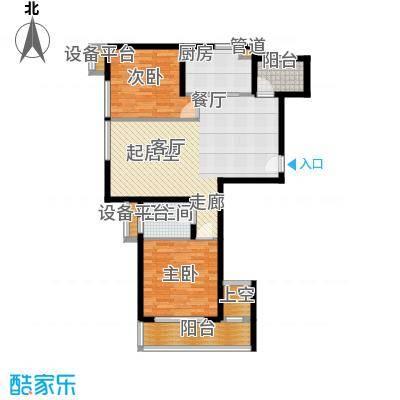 新天地公寓118.85㎡2A户型2室2厅1卫1厨
