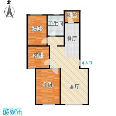 新地山湾89.40㎡D2户型3室1厅1卫