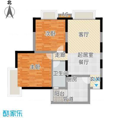 和谐家园89.91㎡和谐家园户型图C1型2室2厅1卫1厨户型2室2厅1卫1厨