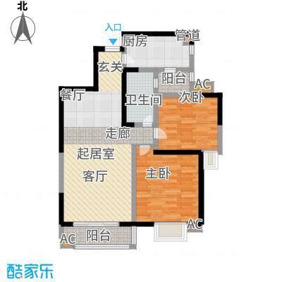 和谐家园87.71㎡和谐家园户型图A2型2室2厅1卫1厨户型2室2厅1卫1厨
