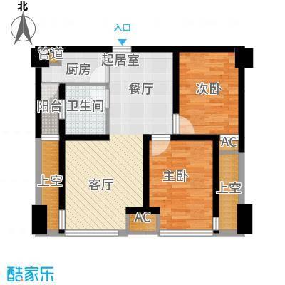 熙城国际75.00㎡C2型户型2室2厅1卫1厨