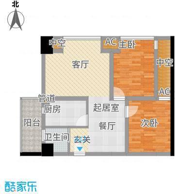熙城国际87.00㎡C4型户型2室2厅1卫1厨