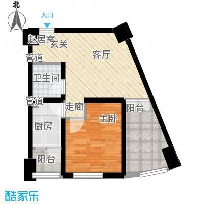 熙城国际60.00㎡B5型户型1室1厅1卫1厨