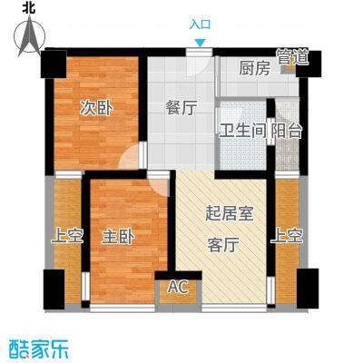 熙城国际66.00㎡C1型户型2室2厅1卫1厨