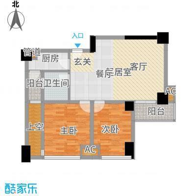 熙城国际90.00㎡C5型户型2室2厅1卫1厨