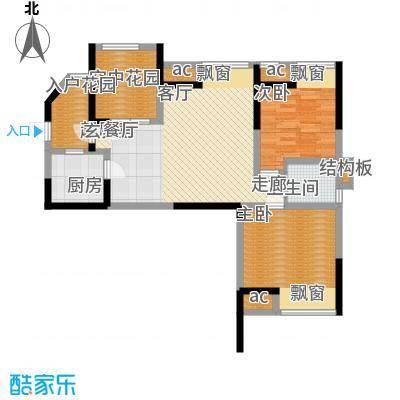 英郡三期89.09㎡英郡三期户型图F户型2室2厅1卫1厨户型2室2厅1卫1厨