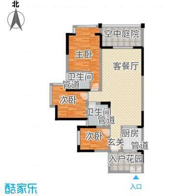 成都A区135.00㎡电梯B2户型3室2厅2卫1厨