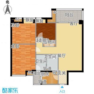 新北佳苑121.70㎡新北佳苑户型图A型3室2厅2卫1厨户型3室2厅2卫1厨