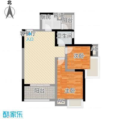 司南80.00㎡一期E1户型2室2厅1卫1厨