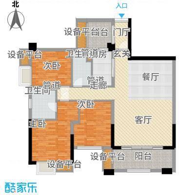 泰然环球时代中心环球时代中心A2户型3室2厅2卫1厨