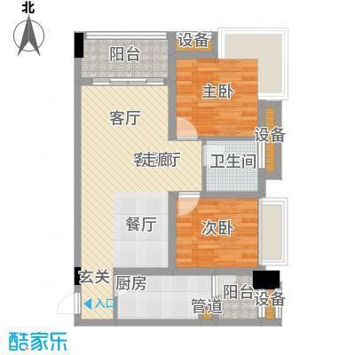 中航国际交流中心81.08㎡4号楼B1(B6)户型两室两厅一卫一户型2室2厅1卫1厨