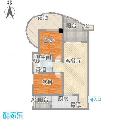 龙湖世纪峰景95.00㎡一期10号楼标准层c户型2室2厅1卫1厨