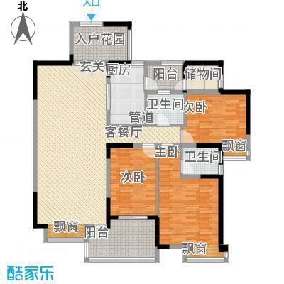 润兰花园134.00㎡润兰花园3室户型3室