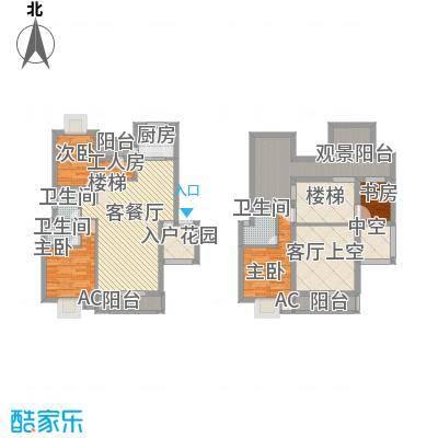 丹桂苑170.08㎡丹桂苑户型10室
