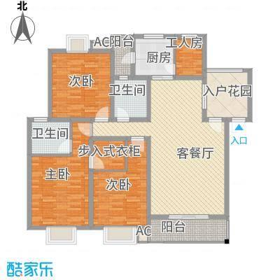 丹桂苑133.20㎡丹桂苑户型10室