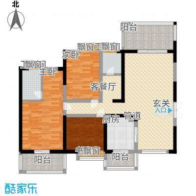 长城南苑136.00㎡3室