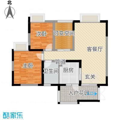 经典嘉苑10室