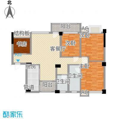 南晶国际南庭97.00㎡奇数层A2/B2户型4室2厅2卫1厨
