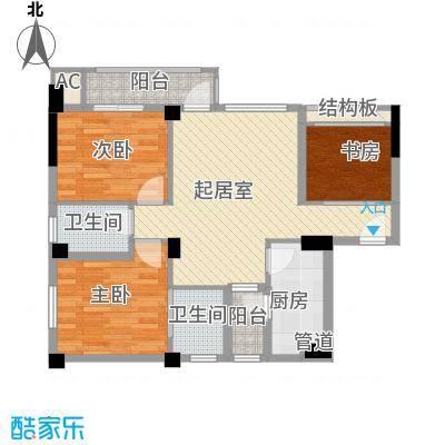 南晶国际南庭76.00㎡奇数层A1户型3室2厅2卫1厨