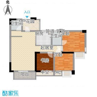 南晶国际南庭83.00㎡奇数层A3/B3户型3室2厅2卫1厨