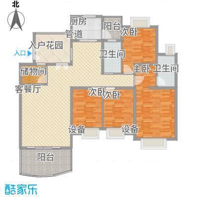 天府长城(高新)153.71㎡4室2厅2卫1厨