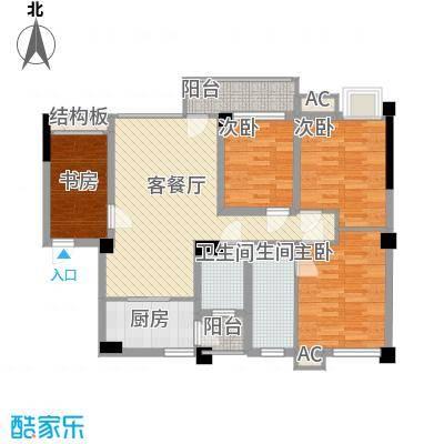 南晶国际南庭91.00㎡奇数层B1户型4室2厅2卫1厨