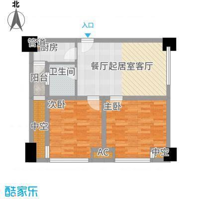 熙城国际83.00㎡C3型户型2室2厅1卫1厨